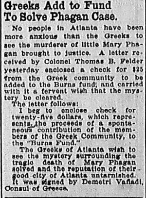 Greeks Add to Fund